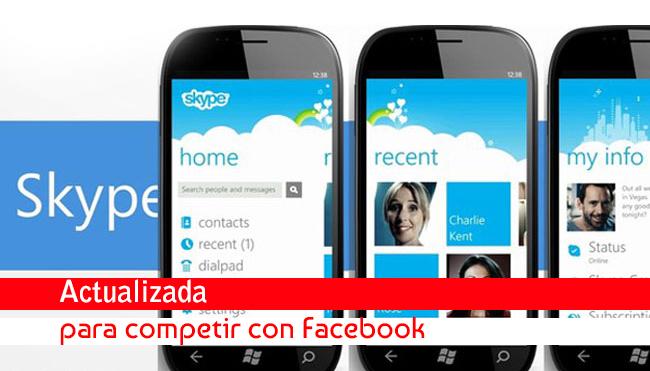 skype actualizada